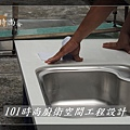 @廚房設計 廚具設計 廚房流理台 廚具工廠直營  人造石檯面一字型廚房 作品分享:中和董公館(11).jpg