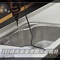 @廚房設計 廚具設計 廚房流理台 廚具工廠直營  人造石檯面一字型廚房 作品分享:中和董公館(16).jpg
