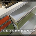 @廚房設計 廚具設計 廚房流理台 廚具工廠直營  人造石檯面一字型廚房 作品分享:中和董公館(28).jpg
