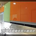 @廚房設計 廚具設計 廚房流理台 廚具工廠直營  人造石檯面一字型廚房 作品分享:中和董公館(25).jpg