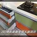 @廚房設計 廚具設計 廚房流理台 廚具工廠直營  人造石檯面一字型廚房 作品分享:中和董公館(29).jpg