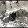 @廚房設計 廚具設計 廚房流理台 廚具工廠直營  人造石檯面一字型廚房 作品分享:中和董公館(38).jpg
