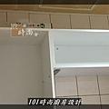@廚房設計 廚具設計 廚房流理台 廚具工廠直營  人造石檯面一字型廚房 作品分享:中和董公館(59).jpg