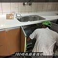 @廚房設計 廚具設計 廚房流理台 廚具工廠直營  人造石檯面一字型廚房 作品分享:中和董公館(71).jpg