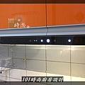 @廚房設計 廚具設計 廚房流理台 廚具工廠直營  人造石檯面一字型廚房 作品分享:中和董公館(77).jpg