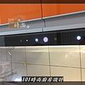 @廚房設計 廚具設計 廚房流理台 廚具工廠直營  人造石檯面一字型廚房 作品分享:中和董公館(80).jpg
