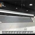 @ 廚房設計 廚具工廠直營 人造石檯面一字型廚房 作品-南港吳公館(56).jpg