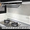 @ 廚房設計 廚具工廠直營 人造石檯面一字型廚房 作品-南港吳公館(69).jpg