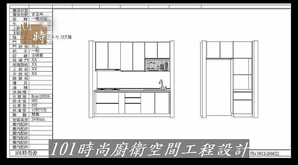 @系統廚具工廠直營 二字廚房設計 廚具工廠直營  作品分享:新莊賴公館(1).jpg