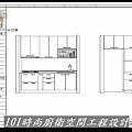 @系統廚具工廠直營 二字廚房設計 廚具工廠直營  作品分享:新莊賴公館(00).jpg