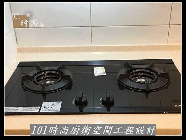 @系統廚具工廠直營 二字廚房設計 廚具工廠直營  作品分享:新莊賴公館(157).jpg