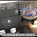 @一字廚房設計廚具工廠直營 101時尚廚具設計 樂天人造石檯面 作品-新北市中和陳公館(77).jpg