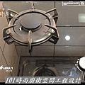 @一字廚房設計廚具工廠直營 101時尚廚具設計 樂天人造石檯面 作品-新北市中和陳公館(83).jpg