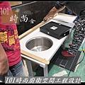 @廚具一字型 一字型廚房設計 系統廚具工廠直營作品 伊通街鄭公館--(19).jpg