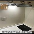 @廚具一字型 一字型廚房設計 系統廚具工廠直營作品 伊通街鄭公館(21).jpg