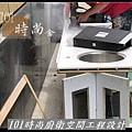 @廚具一字型 一字型廚房設計 系統廚具工廠直營作品 伊通街鄭公館--(26).jpg