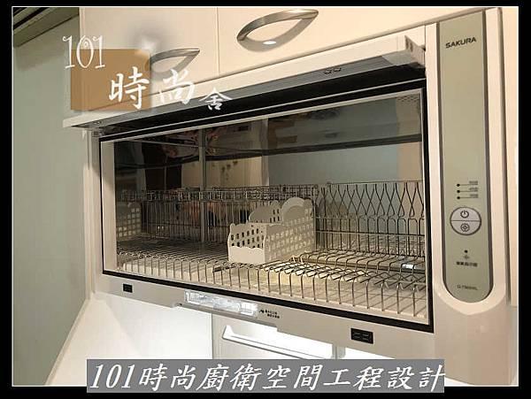 @廚具一字型 一字型廚房設計 系統廚具工廠直營作品 伊通街鄭公館(23).jpg