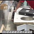 @廚具一字型 一字型廚房設計 系統廚具工廠直營作品 伊通街鄭公館--(27).jpg