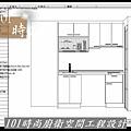 @廚具一字型 一字型廚房設計 系統廚具工廠直營作品 伊通街鄭公館(67).jpg
