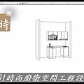 @廚具一字型 一字型廚房設計 系統廚具工廠直營作品 伊通街鄭公館(66).jpg