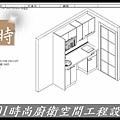 @廚具一字型 一字型廚房設計 系統廚具工廠直營作品 伊通街鄭公館(68).jpg