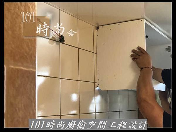 @不鏽鋼檯面一字型廚房設計 系統廚具櫥櫃工廠直營 作品分享:新店北宜路黃公館(4).jpg