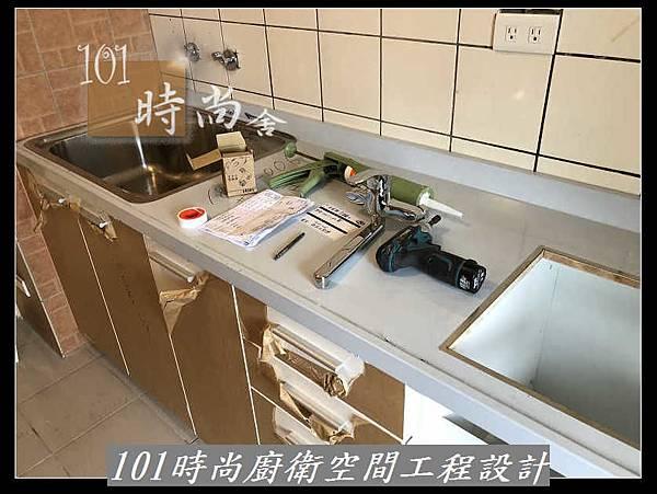 @不鏽鋼檯面一字型廚房設計 系統廚具櫥櫃工廠直營 作品分享:新店北宜路黃公館(1).jpg