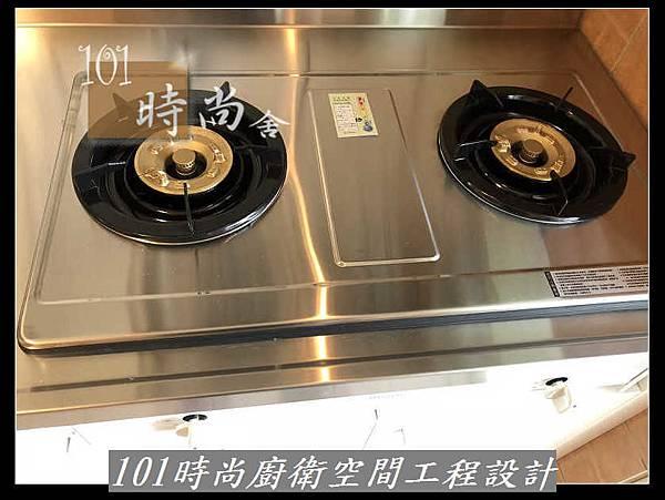 @不鏽鋼檯面一字型廚房設計 系統廚具櫥櫃工廠直營 作品分享:新店北宜路黃公館(10).jpg