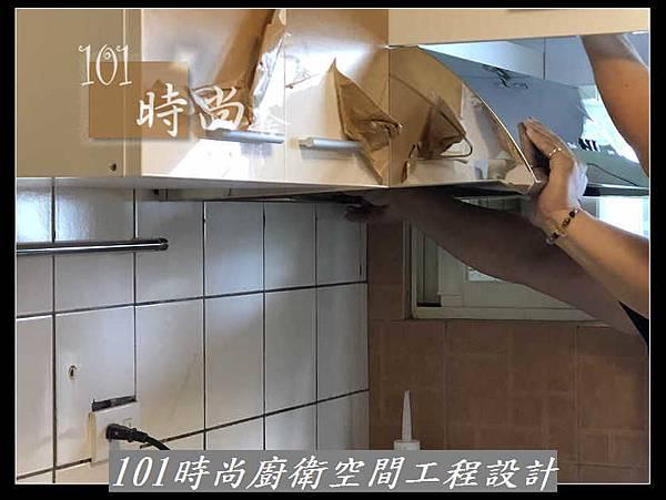 @不鏽鋼檯面一字型廚房設計 系統廚具櫥櫃工廠直營 作品分享:新店北宜路黃公館(8).jpg