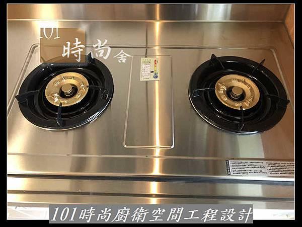 @不鏽鋼檯面一字型廚房設計 系統廚具櫥櫃工廠直營 作品分享:新店北宜路黃公館(12).jpg