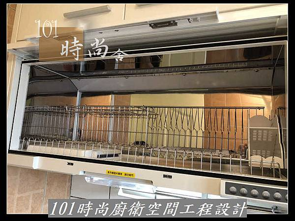 @不鏽鋼檯面一字型廚房設計 系統廚具櫥櫃工廠直營 作品分享:新店北宜路黃公館(42).jpg