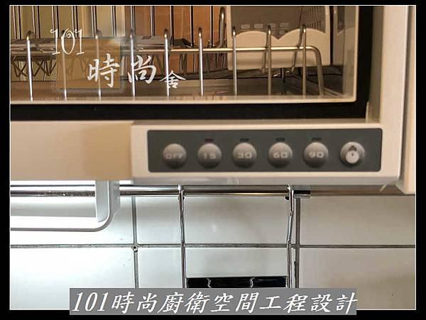 @不鏽鋼檯面一字型廚房設計 系統廚具櫥櫃工廠直營 作品分享:新店北宜路黃公館(43).jpg