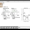 @小套房廚具  人造石一字型廚房設計     作品分享:萬華劉公館(00).jpg