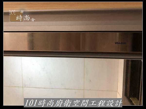 @不鏽鋼檯面 一字廚房設計廚具工廠直營 101時尚廚具設計 作品-樹林黃公館(116).jpg