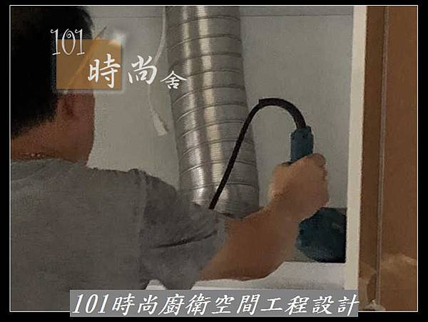 @不鏽鋼檯面一字廚房設計 廚具工廠直營  作品分享:烏來張公館(13).jpg