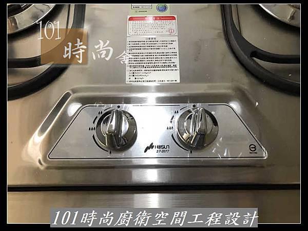 @不鏽鋼檯面一字廚房設計 廚具工廠直營  作品分享:烏來張公館(23).jpg