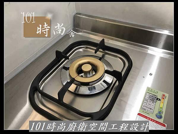 @不鏽鋼檯面一字廚房設計 廚具工廠直營  作品分享:烏來張公館(24).jpg