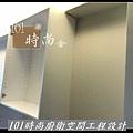 @玄關百葉鞋櫃 101時尚室內裝修室內設計 訂製系統廚具櫥櫃工廠直營  作品-基隆張公館(18) - 複製.jpg