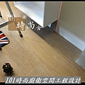 @玄關百葉鞋櫃 101時尚室內裝修室內設計 訂製系統廚具櫥櫃工廠直營  作品-基隆張公館(14) - 複製.jpg