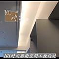 @玄關百葉鞋櫃 101時尚室內裝修室內設計 訂製系統廚具櫥櫃工廠直營  作品-基隆張公館(21) - 複製.jpg