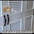 @玄關百葉鞋櫃 101時尚室內裝修室內設計 訂製系統廚具櫥櫃工廠直營  作品-基隆張公館(56).jpg