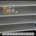 @玄關百葉鞋櫃 101時尚室內裝修室內設計 訂製系統廚具櫥櫃工廠直營  作品-基隆張公館(58).jpg