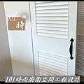 @玄關百葉鞋櫃 101時尚室內裝修室內設計 訂製系統廚具櫥櫃工廠直營  作品-基隆張公館(62).jpg