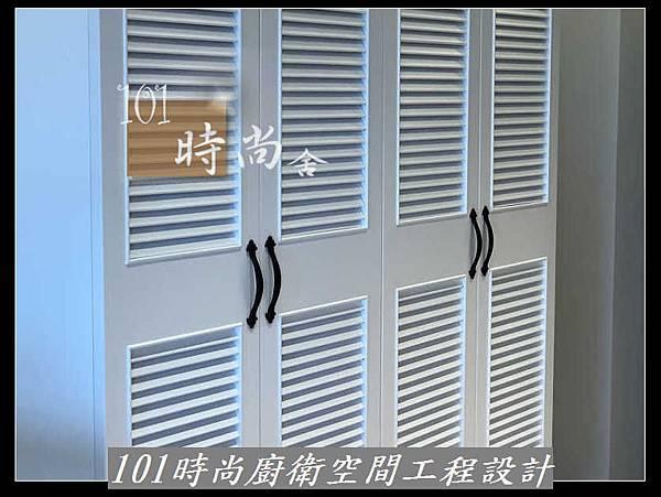@玄關百葉鞋櫃 101時尚室內裝修室內設計 訂製系統廚具櫥櫃工廠直營  作品-基隆張公館(67).jpg
