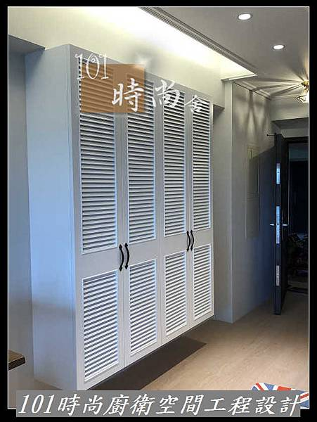 @玄關百葉鞋櫃 101時尚室內裝修室內設計 訂製系統廚具櫥櫃工廠直營  作品-基隆張公館(66).jpg