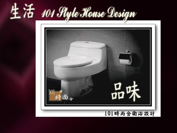 @101時尚舍品味衛浴設計,豐富你的新生活