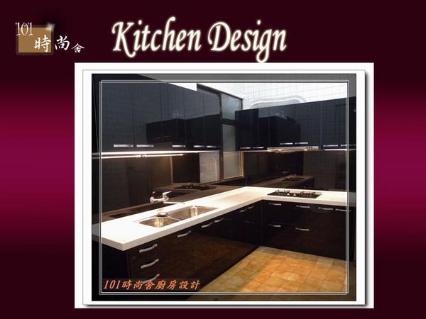 完工了,美美的廚房--帥哥的最愛!!