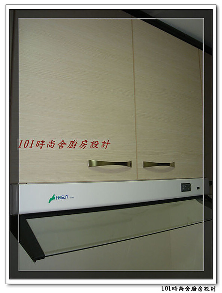 DSC09098.JPG