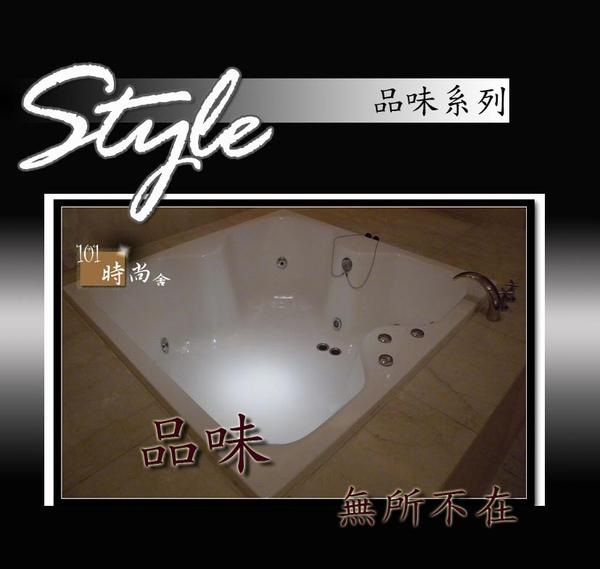 @101時尚舍 品味衛浴設計--品味廚衛設計07-特價優惠活動