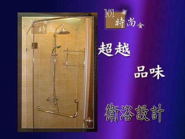 @101時尚舍 廚房設計 衛浴設計--時尚廚櫃設計36 -廚衛設計-室內局部翻修-整體室內設計裝潢規劃